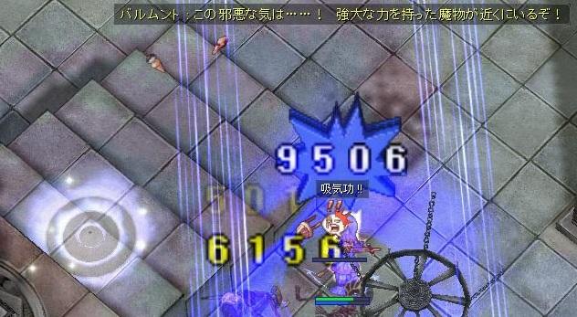 screen226s.jpg