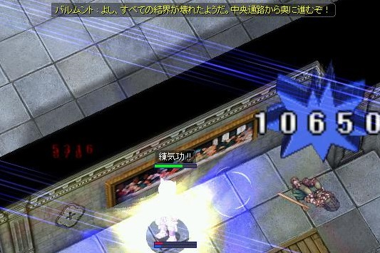 screen230s.jpg