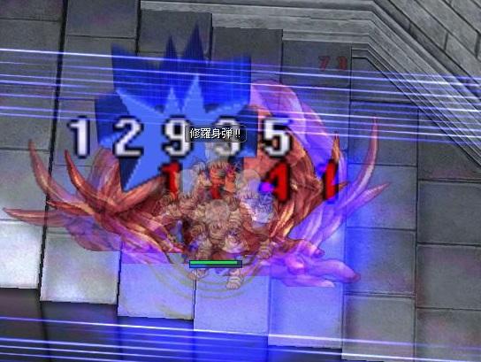 screen233s.jpg