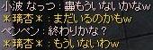 screenLif1052s.jpg