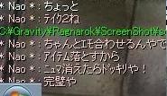 screenLif272s.jpg