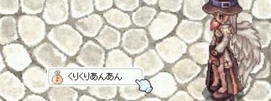 screenLif457s.jpg