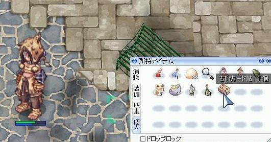 screenLif519s.jpg