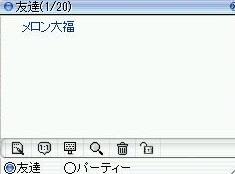 screenLif524s.jpg