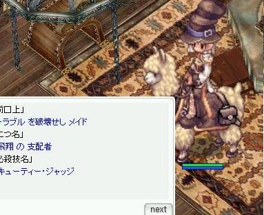 screenLif532s.jpg