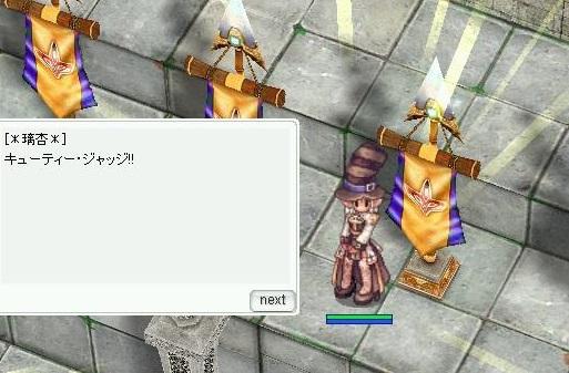 screenLif542s.jpg