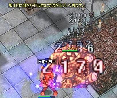 screenLif564s.jpg