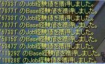 screenLif566s.jpg
