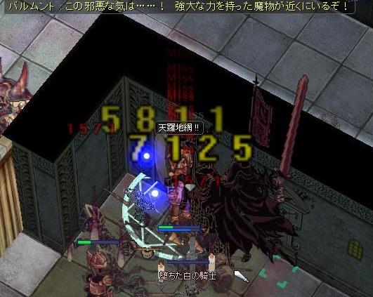 screenLif567s.jpg