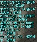 screenLif587s.jpg