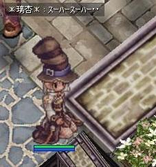 screenLif609s.jpg