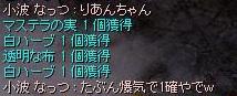screenLif639s.jpg