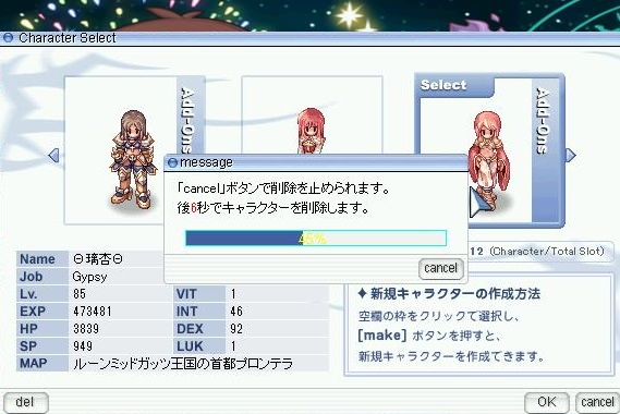 screenLif667s.jpg