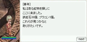 screenLif680s.jpg