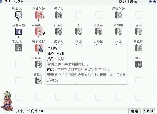 screenLif697s.jpg