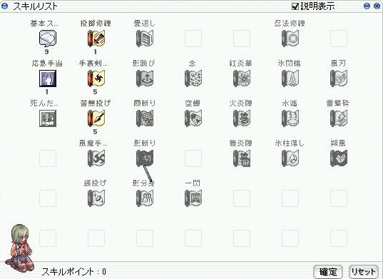 screenLif704s.jpg