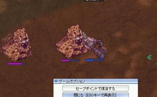 screenLif729z.jpg