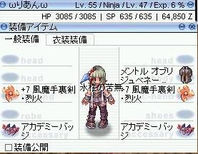 screenLif730s.jpg