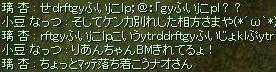 screenLif743s.jpg