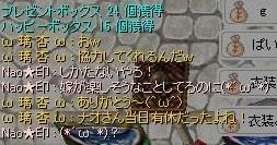 screenLif785s.jpg