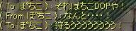 screenLif796s.jpg