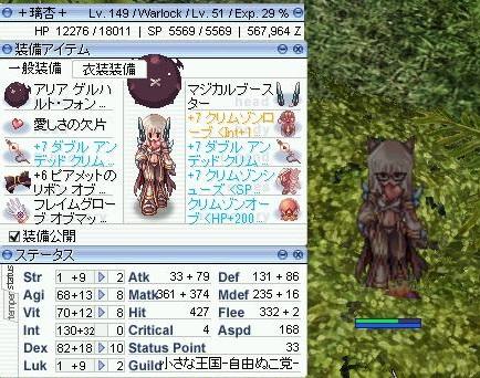 screenLif818s.jpg