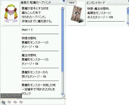 screenLif829s.jpg