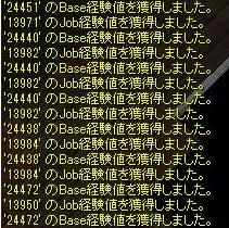 screenLif843s.jpg