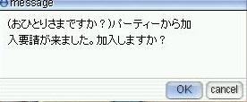 screenLif844z.jpg