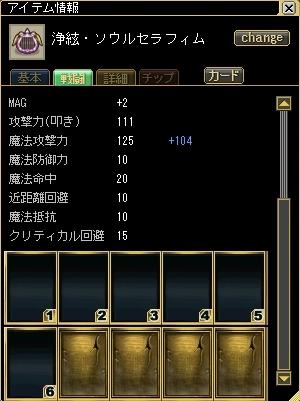 ss20101021_233521.jpg