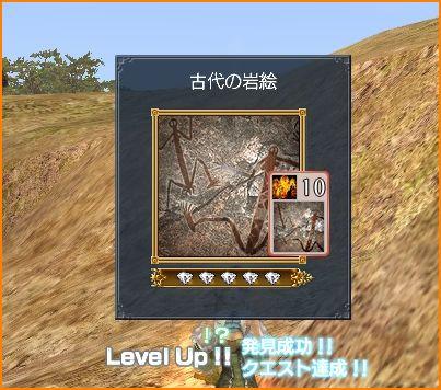 2010-06-03_00-38-10-002.jpg