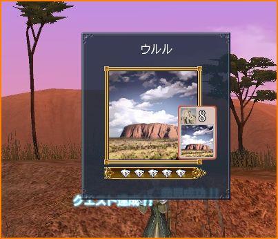 2010-06-03_00-38-10-003.jpg