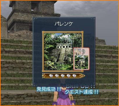 2010-06-03_00-38-10-004.jpg