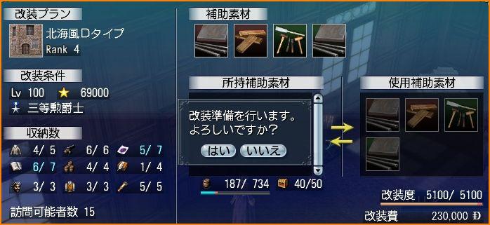 2010-06-12_10-13-01-003.jpg