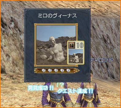 2010-06-12_10-13-01-004.jpg