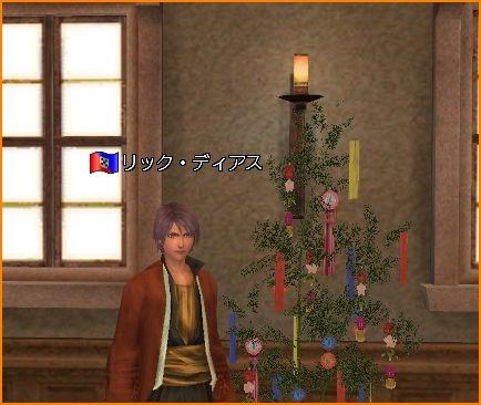 2010-06-12_10-13-01-009.jpg