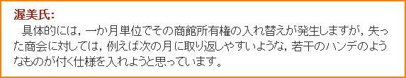 2010-06-15_22-56-49-004.jpg