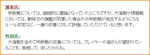 2010-06-15_22-56-49-006.jpg