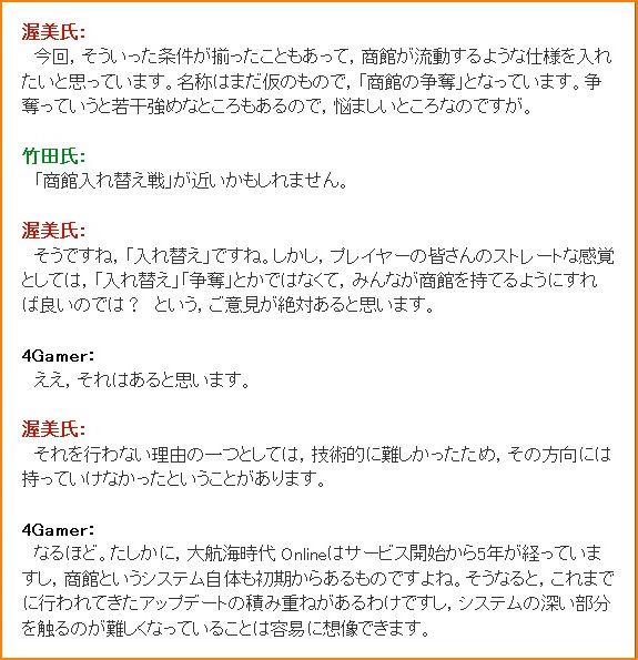 2010-06-26_16-24-08-001.jpg