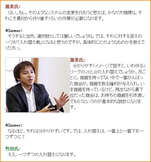 2010-06-26_16-24-08-002.jpg