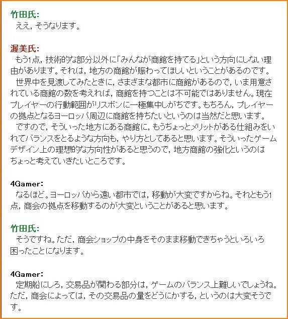 2010-06-26_16-24-08-005.jpg