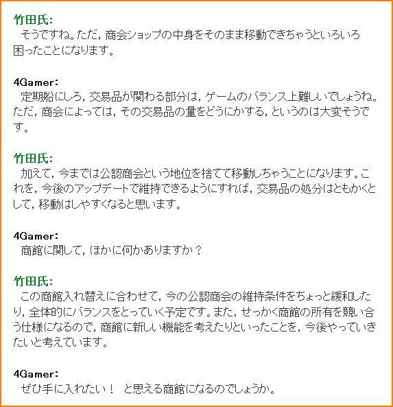 2010-06-26_16-24-08-006.jpg