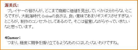 2010-06-26_16-24-08-007.jpg
