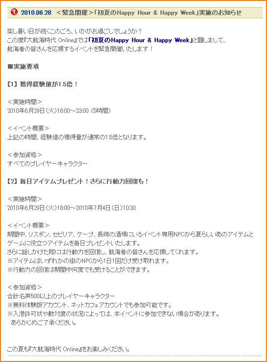 2010-06-29_02-18-08-002.jpg