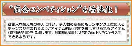 2010-07-11_20-07-18-002.jpg