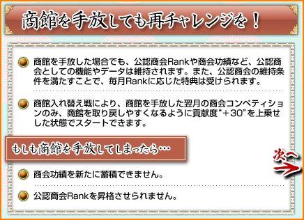 2010-07-11_20-07-18-003.jpg