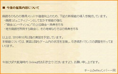 2010-07-11_20-07-18-004.jpg