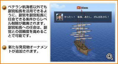 2010-07-11_20-07-18-005.jpg