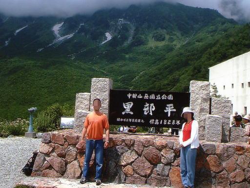 200208-01.jpg