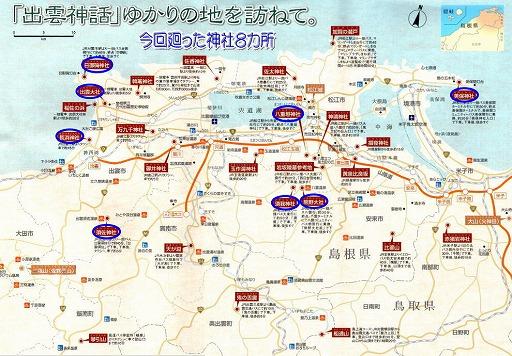 201305map.jpg